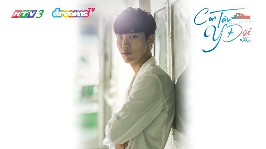 Cha Joon Young do Kim In Sik thủ vai trong Con Tàu Y Đức