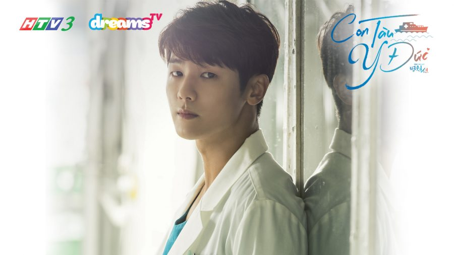 Kwak Huyun do Kang Min Hyuk thủ vai trong Con Tàu Y Đức